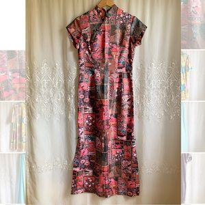 M Vintage Sun Fashions of Hawaii Dress